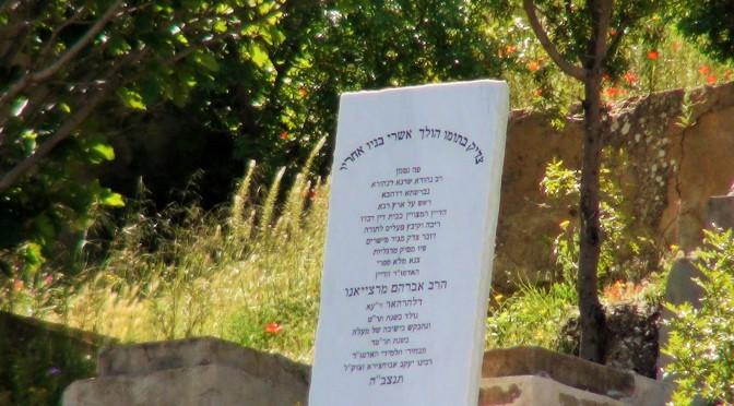 Cimetière juif de Debdou