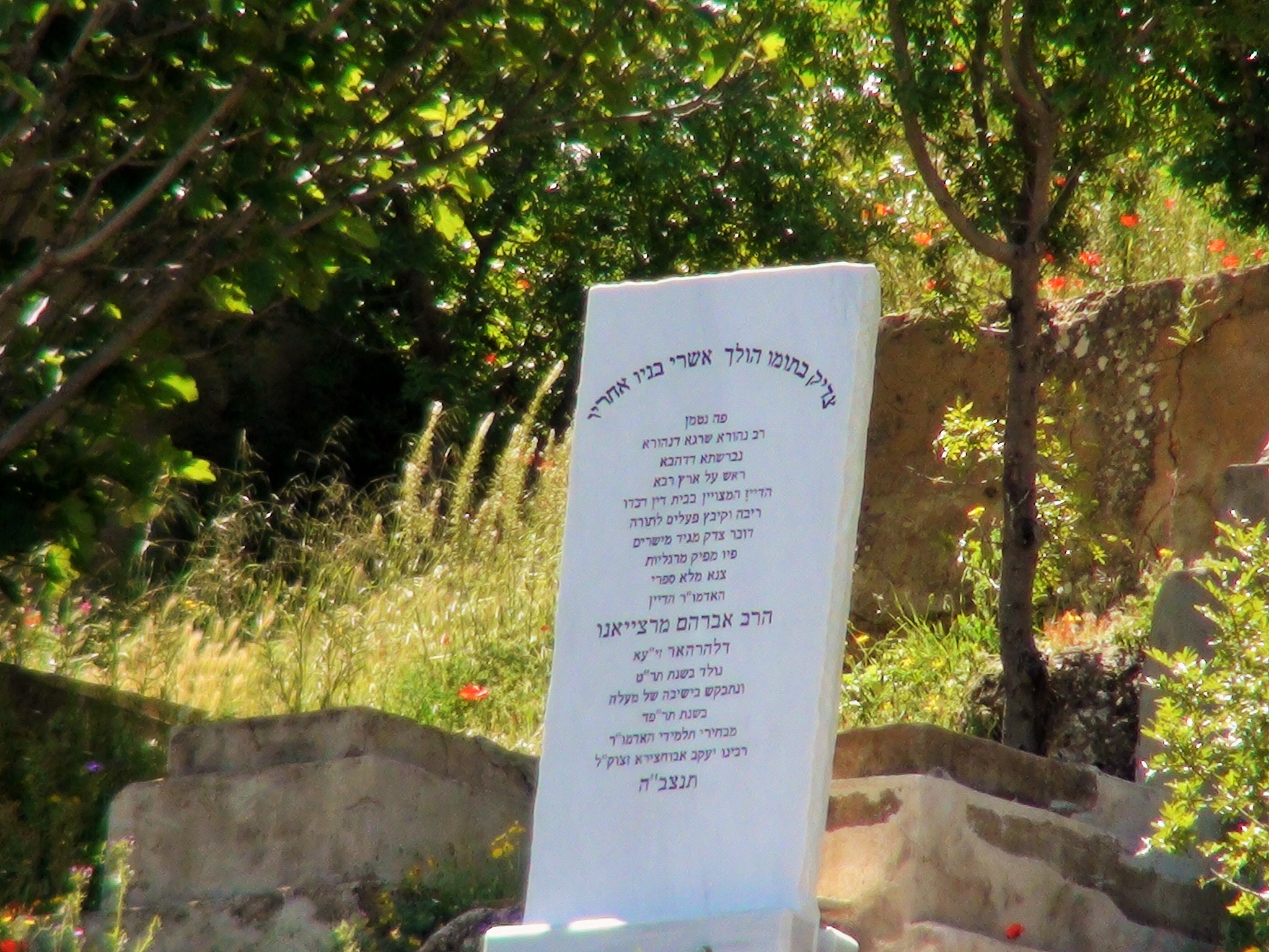 Un film sur les juifs de Debdou
