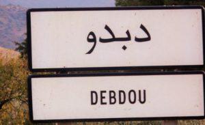 cropped-cropped-Entrée-Debdou.jpg