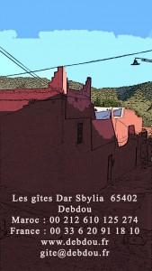 Dar Sbylia