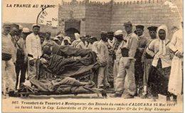 Debdou célèbre la mémoire de la résistance