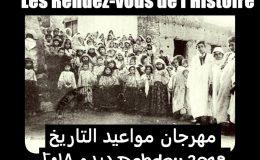 «Les Rendez-vous de l'Histoire de Debdou»