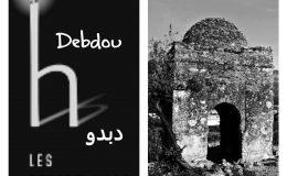 Le projet de festival » Les Rendez-vous de l'Histoire » de Debdou : Le passé au cœur de l'avenir