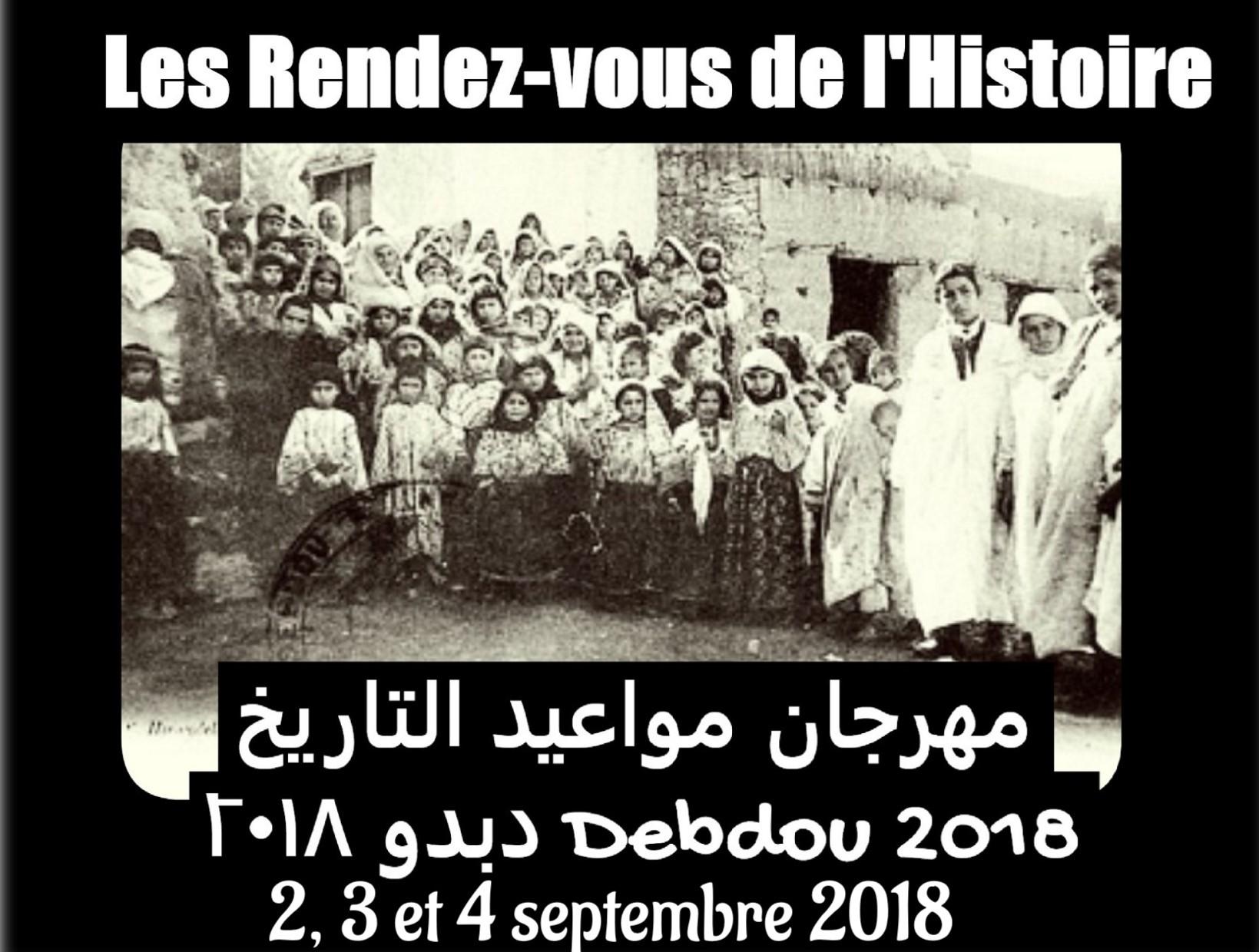 Les rendez-vous de l'Histoire de Debdou