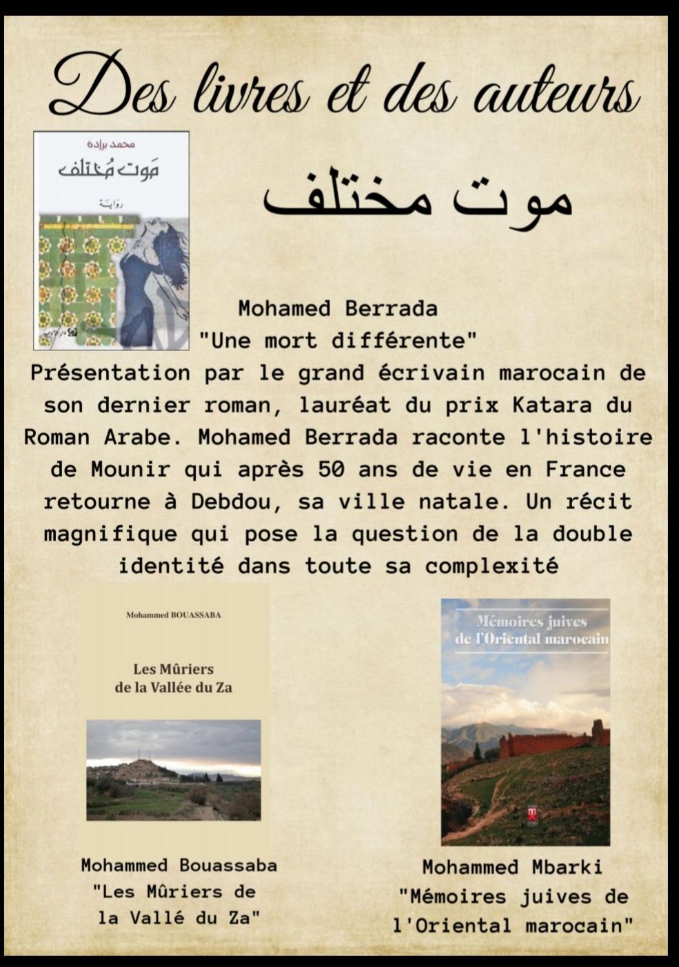 Mohamed Berrada aux RDV de l'Histoire de Debdou
